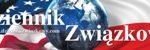 Dz. Zwiazkowy - logo 1